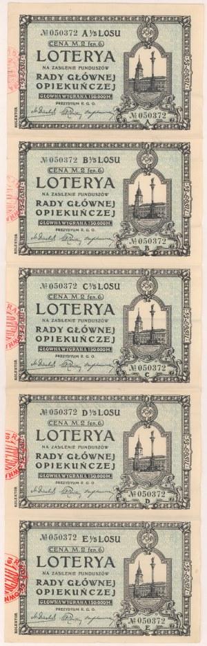 Loteria Rady Głównej Opiekuńczej 1916, Kompletny los 5x 1/5, A-E