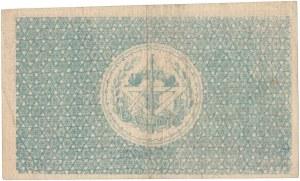 Ciężkowice, 2 korony 1919 - wysoki numerator