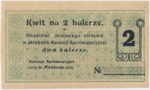 Piotrków, Komisja Aprowizacyjna, 2 halerze - blankiet bez numeru