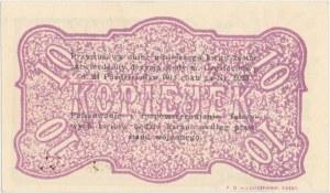 Częstochowa, 10 kopiejek 1914
