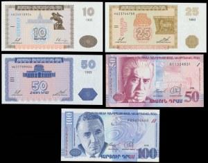 Armenia, 10-100 dram 1993-1998 zestaw (5)