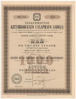 Rosja/Ukraina, Cukrownia Jałtuszkiw, 1.000 rubli 1911