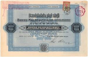 Bank Małopolski, 25x 400 koron 1920