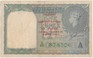 Burma, Military Administration, 1 rupee ND (1940)