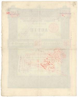 Browar Obywatelski w Brzegu, 1.250 zł 1925 PRZEDRUK na 1.000 mk 1895
