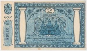 Kraków, Cukiernia Lwowska, 2 korony 1919