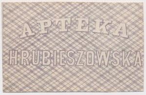 Hrubieszów, APTEKA, 5 kopiejek 1861 - wydane z podpisem