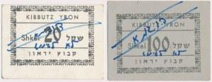 Izrael, KIBBUTZ YRON, 20 i 100 shkel (2)