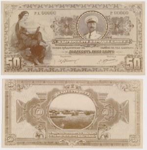 Bułgaria, FOTO-PROJEKTY 50 leva ~1912, 165x84 mm (awers i rewers)