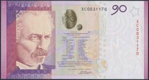 PWPW, Ignacy Jan Paderewski (2009) - w folderze emisyjnym