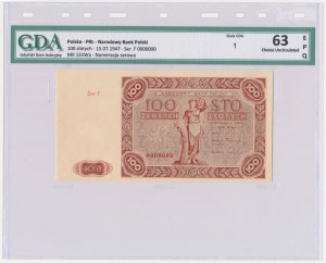 100 złotych 1947 - Ser.F 0000000