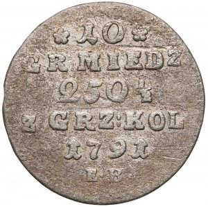 Poniatowski, 10 groszy 1791 E.B.