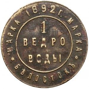 Białystok, Towarzystwo Wodociągu Białostockiego - 1 wiadro wody 1892