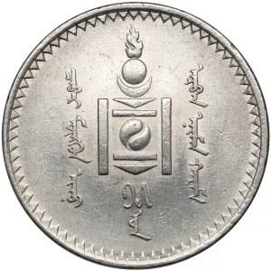 Mongolia, Tögrög AH15 (1925)