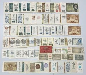 Zestaw oryginalnych banknotów głównie II RP i okupacja z późniejszymi nadrukami okolicznościowymi, kolekcjonerskimi (67)