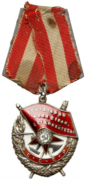 ZSRR, Order Czerwonego Sztandaru
