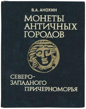 Antyczne Monety miast Bałkańskich, Anochin,