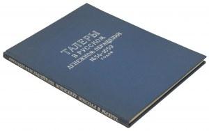 Talary w Rosyjskim Obiegu 1656-1659, Spaskij, 1960