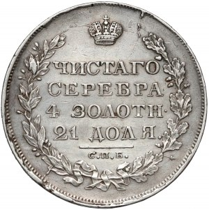 Rosja, Mikołaj I, Rubel 1829 HГ
