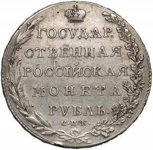 Rosja, Aleksander I, Rubel 1802 AИ
