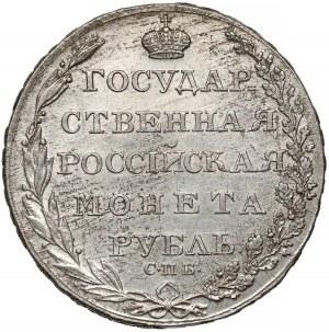 Rosja, Aleksander I, Rubel 1804 ФГ - ładny