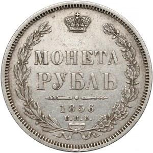 Rosja, Aleksander II, Rubel 1856 ФБ