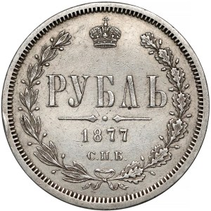 Rosja, Aleksander II, Rubel 1877 HI