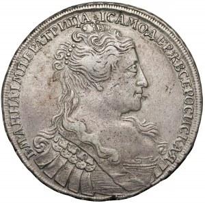 Rosja, Anna, Rubel 1734 - wysoki portret - rzadki