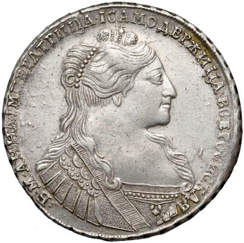 Rosja, Anna, Rubel 1735 - 9 pereł - rzadki i b. ładny