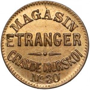 Rosja, Grande Morskoi, Magasin Etranger (No.30) - żeton nominał 1