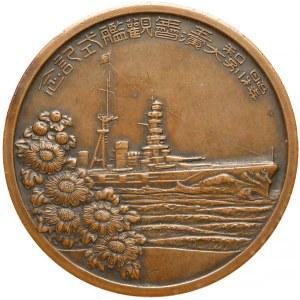 Japonia, Medal upamiętniający przegląd floty 1930 r. (Showa 5 rok)