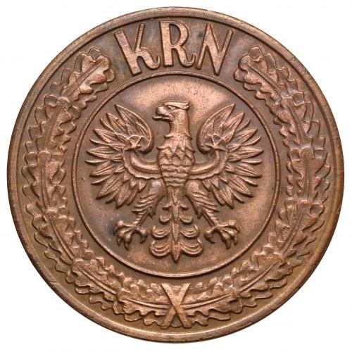 Medal Zwycięstwa i Wolności (KRN) - pierwsza wersja - rzadkość