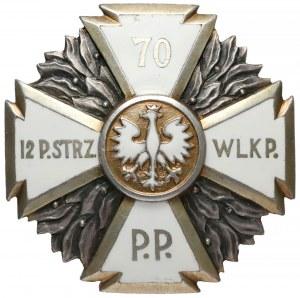 Odznaka, 70 Pułk Piechoty Wielkopolskiej
