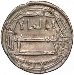 Kalifat Abbasydów, Harun ar Raszid 192AH (808 r.) Dirhem