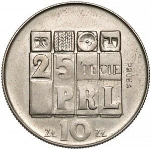 Próba MIEDZIONIKIEL 10 złotych 1969 - 25 lecie PRL - rzadkość