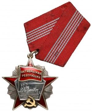 ZSRR, Order Rewolucji Październikowej