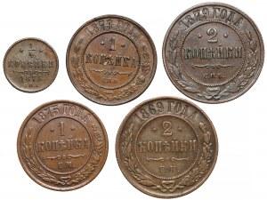 Rosja, Aleksander II, 1/4, 1 i 2 kopiejki 1869-1879 (5szt)