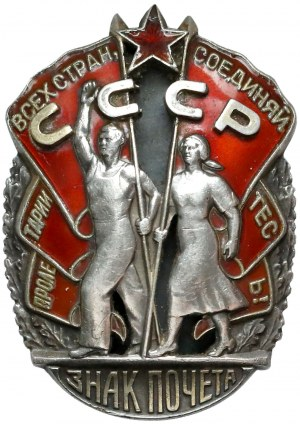 ZSRR, Order, Znak Honoru
