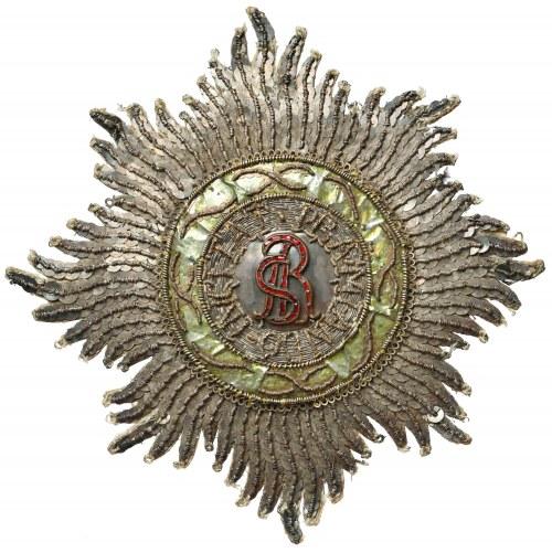 Gwiazda Orderu Świętego Stanisława, I wersja po 1765 - rzadkość