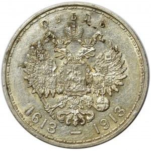Rosja, Mikołaj II -Rubel 1913 - 300-lecie Romanonów