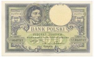 500 złotych 1919 - wysoki numerator