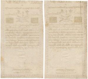 Parka -numery kolejne- 10 złotych 1794 - C i D 33441/33442