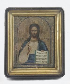 Ikona - Chrystus Pantokrator