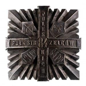 Odznaka 84 pułk Strzelców Poleskich