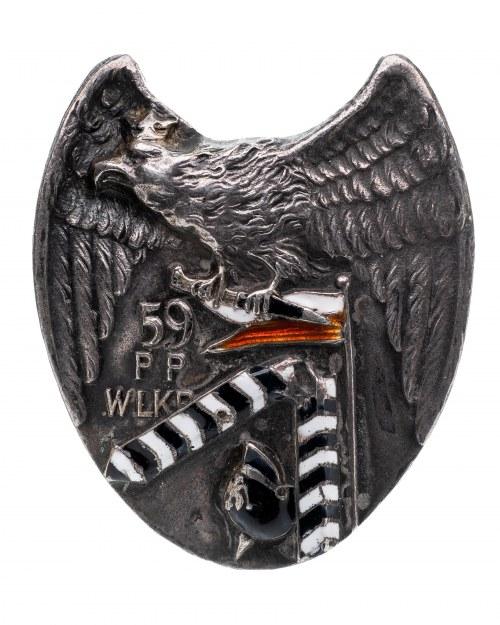 Odznaka 59 Pułk Piechoty Wielkopolskiej