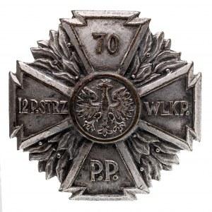 Odznaka 70 Pułk Piechoty Wielkopolskiej - wersja żołnierska