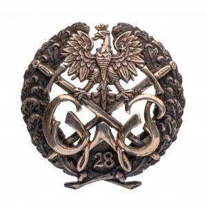 Odznaka Pamiątkowa Centrum Wyszkolenia Piechoty - Rembertów