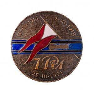 Odznaka 7 Pułk Ułanów Lubelskich