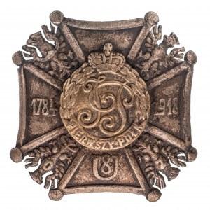 Odznaka 8 Pułk Ułanów Księcia Jana Poniatowskiego - pełen ażur