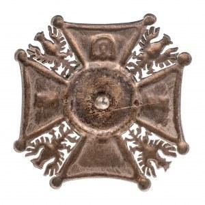 Odznaka 8 Pułk Ułanów Księcia Jana Poniatowskiego - częściowy ażur